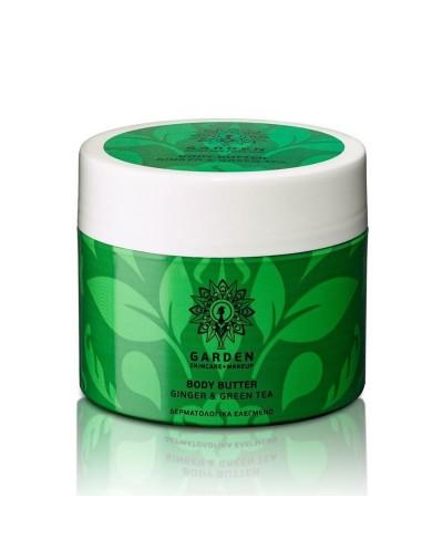 GARDEN OF PANTHENOLS Body Butter Ginger&Green Tea Bούτυρο Σώματος με Πράσινο Τσάι, 200ml