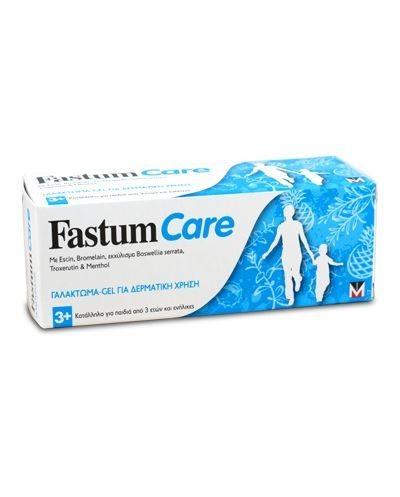 MENARINI Fastum Care Gel για Μώλωπες, Οιδήματα, Αιματώματα για Παιδιά 3+ & Eνήλικες, 50ml