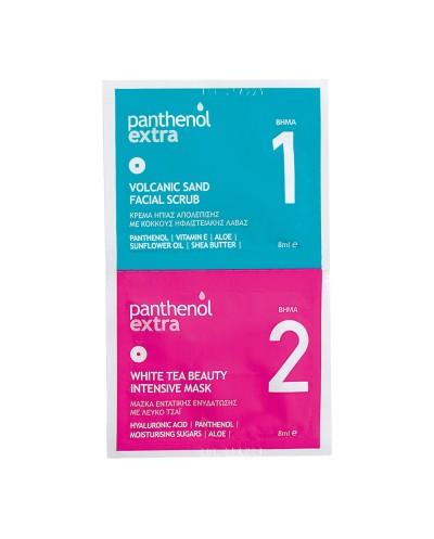 PANTHENOL EXTRA Volcanic Sand Facial Scrub, 8ml & White Tea Beauty Intensive Mask, 8ml