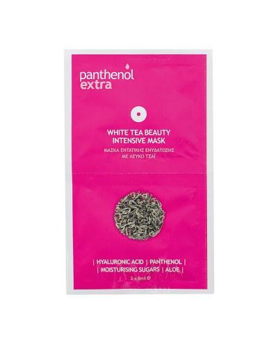 PANTHENOL EXTRA White Tea Beauty Intensive Mask για Εντατική Ενυδάτωση με Λευκό Τσάι, 2x8ml
