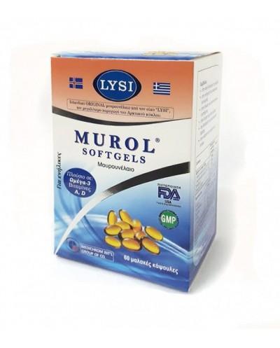 MEDICHROM Murol Μουρουνέλαιο για ενήλικες & παιδιά 6+ με Ω3 & Βιταμίνες A, D, 60 μαλακές κάψουλες