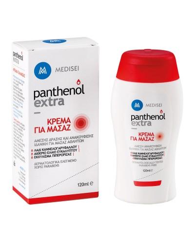 PANTHENOL EXTRA Θερμαντική Κρέμα για μασάζ με Αιθέρια Έλαια, 120ml