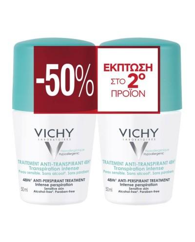 VICHY 48h Intensive Anti-perspirant Roll-On Αποσμητικό κατά της Έντονης Εφίδρωσης για Άνδρες & Γυναίκες PROMO με -50% στο 2ο προ