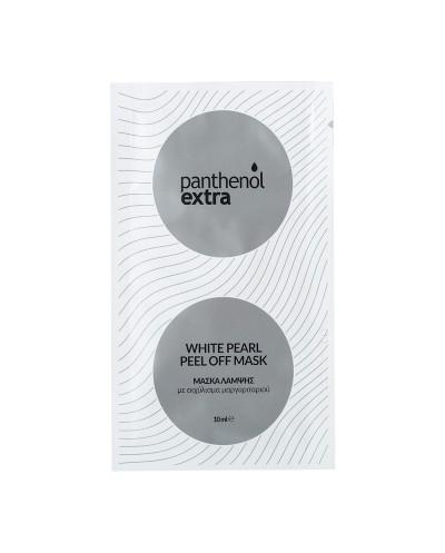PANTHENOL EXTRA White Pearl Peel Off Mask Μάσκα Λάμψης με εκχύλισμα Μαργαριταριού, 10ml