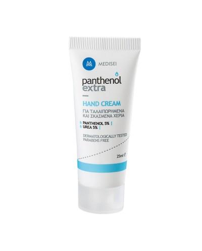 PANTHENOL EXTRA Hand Cream Urea 5% Ενυδατική Κρέμα Χεριών, 25ml