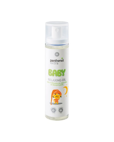 PANTHENOL EXTRA Baby Relaxing Oil Λάδι για Βρεφικό Μασάζ, 100ml