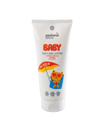 PANTHENOL EXTRA Baby Sun Care Lotion SPF50 Βρεφικό/Παιδικό Αντηλιακό Γαλάκτωμα, 200ml