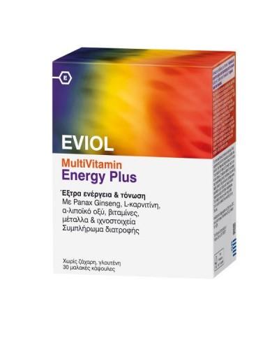 EVIOL MultiVitamin Energy Plus Συμπλήρωμα Διατροφής για Ενέργεια&Τόνωση, 30 κάψουλες