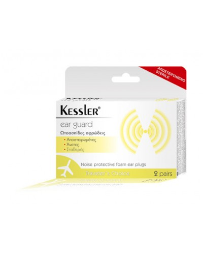 NOVAPHARM Kessler Ear Guard Ωτασπίδες Αφρώδεις με Θήκη Μεταφοράς, 2 ζευγάρια