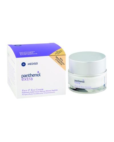 Panthenol Extra NEW Face & Eye Cream Αντιρυτιδική κρέμα Προσώπου & Ματιών, 50ml