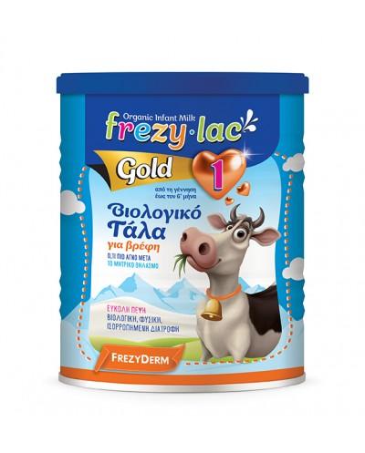 FREZYLAC GOLD 1 Βιολογικό Γάλα σε Σκόνη 0-6 μηνών, 400g
