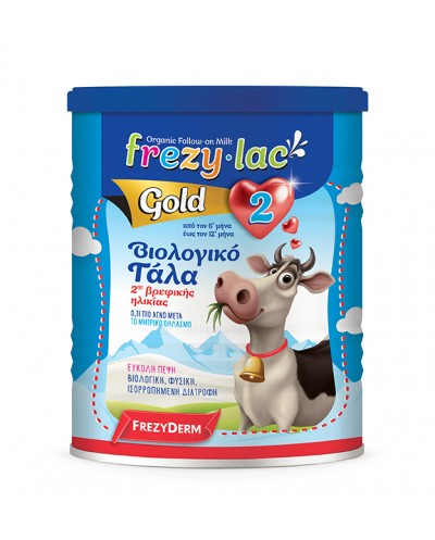 FREZYLAC GOLD 2 Bιολογικό Γάλα σε Σκόνη 6-12 μηνών, 400g