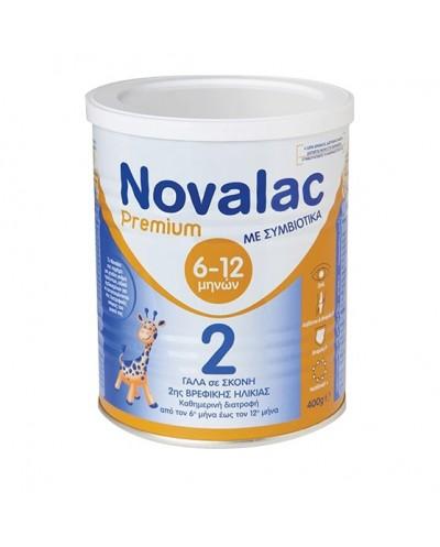 NOVALAC Premium 2 Symbiotic Βρεφικό Γάλα 6-12 Μηνών Με Συμβιοτικά, 400g