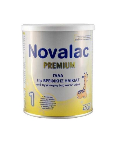 NOVALAC Premium 1 Symbiotic Βρεφικό Γάλα 0-6 Μηνών Με Συμβιοτικά, 400g