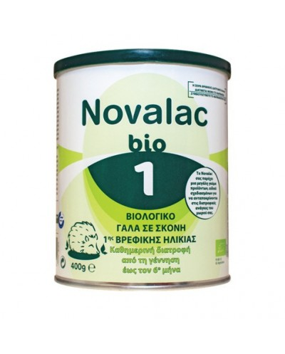 NOVALAC Bio 1 Βιολογικό Βρεφικό Γάλα 0-6 Μηνών, 400g