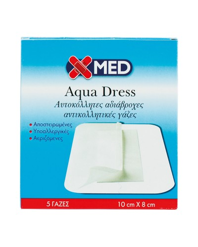 X-MED Aqua Dress Αδιάβροχες γάζες 10cm x 8cm (κουτί 5 τμχ)