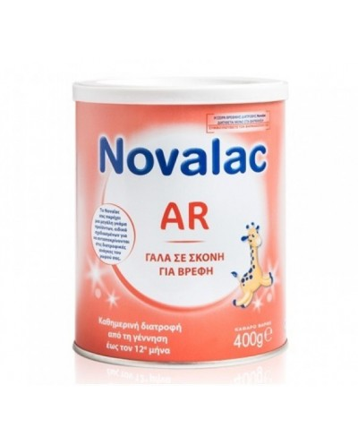 NOVALAC AR Βρεφικό Γάλα για Ήπιες & Μέτριες Αναγωγές 0-12 μηνών, 400g