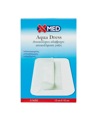X-MED Aqua Dress Αδιάβροχες γάζες 10cm x 15cm (κουτί 5 τμχ)
