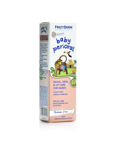 FREZYDERM Baby Perioral Kρέμα Περιποίησης της Βρεφικής Ρινοστοματικής περιοχής, 40ml