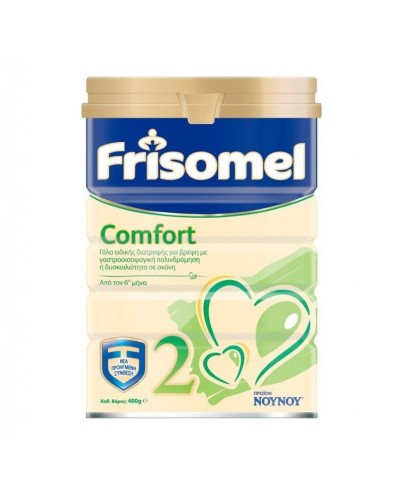 ΝOYNOY Frisomel Comfort 2 Βρεφικό Γάλα 6-12 μηνών για Γαστροοισοφαγική Παλινδρόμηση/Δυσκοιλιότητα, 400g