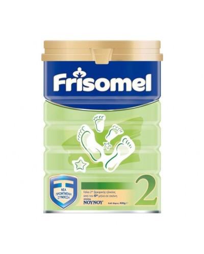 ΝΟΥΝΟΥ Frisomel 2 Easy Βρεφικό Γάλα 6-12 μηνών, 800g