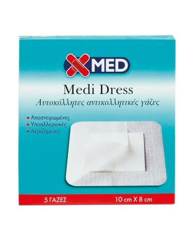 X-MED Medi Dress Αυτοκόλλητες Γάζες 10cm x 8cm (κουτί 5 τμχ)