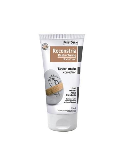 FREZYDERM Reconstria Cream Κρέμα Αντιμετώπισης Ραγάδων, 75ml
