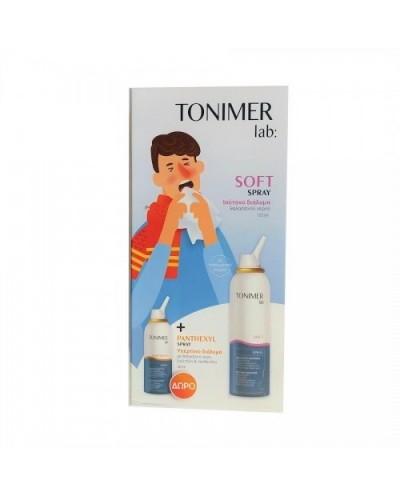 EPSILON HEALTH Τonimer Lab Soft Spray Ισότονο, 125ml & Panthexyl Spray Υπέρτονο, 30ml