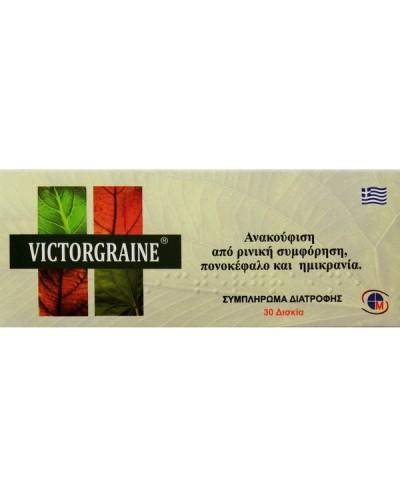 MEDICHROM Victorgraine, 30tabs