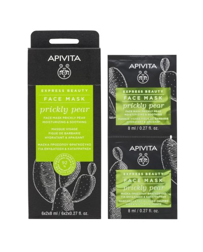 APIVITA EXPRESS BEAUTY Face Mask Prickly Pear Μάσκα Ενυδάτωσης με Φραγκόσυκο, 2x8ml