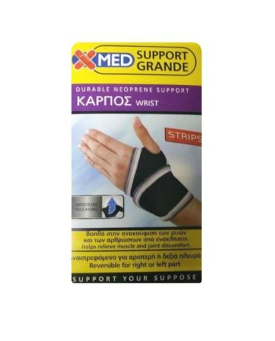 X-MED Support Grande Περικάρπιο, Αναστρεφόμενο, Ρυθμιζόμενο, Χρώμα Μαύρο SMALL