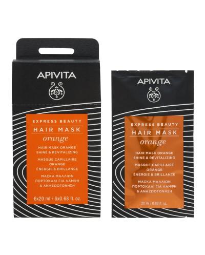 APIVITA EXPRESS BEAUTY Hair Mask Orange Μάσκα Μαλλιών Λάμψης με Πορτοκάλι, 20ml