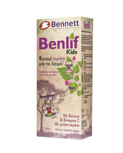 BENNETT Benlif Kids Φυτικό Σιρόπι με 6 Bότανα & Bιταμίνη C για Παιδιά 3+ ετών, 200ml