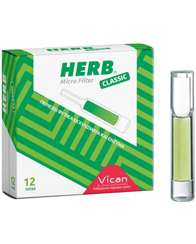 VICAN Herb Micro Filter Ανταλλακτικά Φίλτρα για Κανονικό Τσιγάρο, 12 τεμάχια