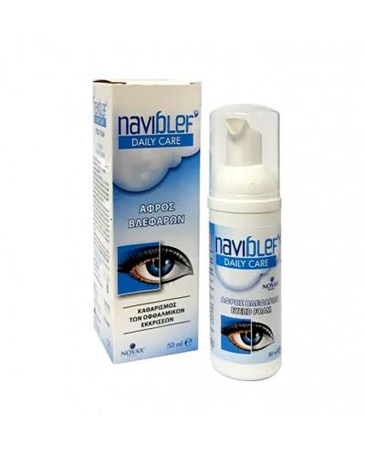 NOVAX Naviblef Daily Care Αφρός Καθαρισμού Βλεφάρων, 50ml