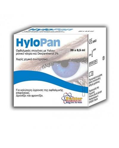 ZWITTER Hylopan Ενυδατικές Οφθαλμικές Σταγόνες, 0.5ml x 20 αμπούλες