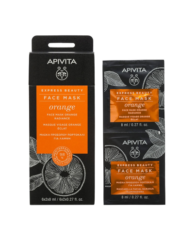 APIVITA EXPRESS BEAUTY Face Mask Orange Μάσκα για Λάμψη με Πορτοκάλι, 2x8ml