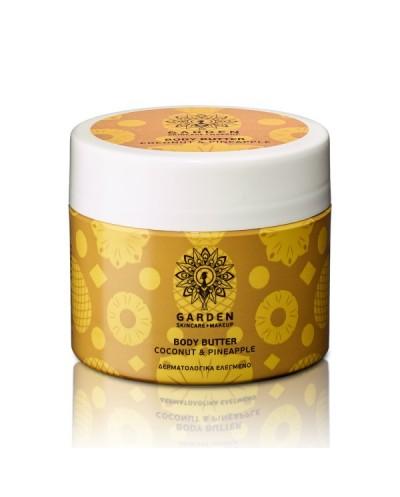 GARDEN OF PANTHENOLS Body Butter Coconut&Pineapple Bούτυρο Σώματος με Ανανά, 200ml