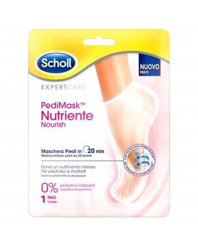 SCHOLL Ενυδατική Μάσκα Ποδιού Χωρίς Άρωμα Μιας Χρήσης, 1 ζευγάρι καλτσών – μασκών