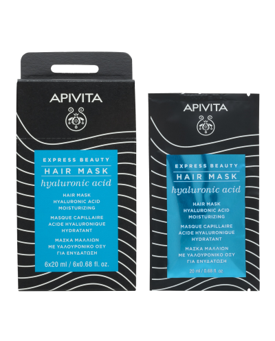 APIVITA EXPRESS BEAUTY Hair Mask Hyaluronic Acid Ενυδατική Μάσκα Μαλλιών με Yαλουρονικό οξύ, 20ml