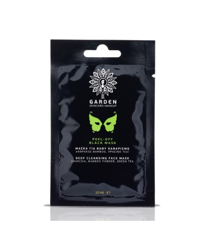 GARDEN OF PANTHENOLS Peel Off Black Mask Μαύρη Μάσκα για Βαθύ Καθαρισμό, 10ml
