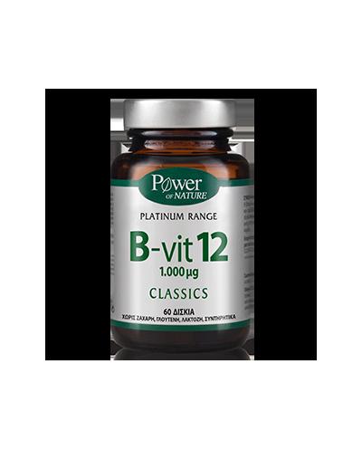 POWER HEALTH Classics Platinum Range B-Vit 12 1000μg Βιταμίνη Β12, 60 δισκία