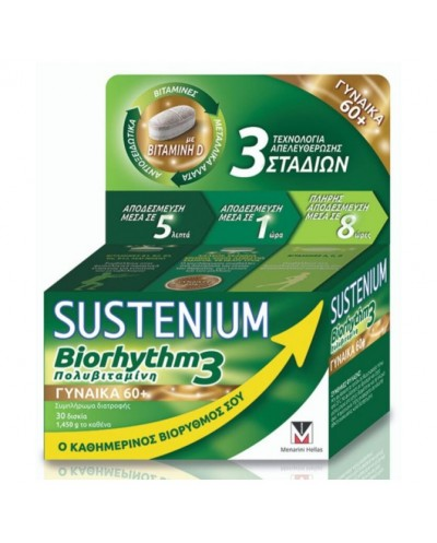 MENARINI Sustenium Biorhythm 3 Woman 60+ Πολυβιταμίνη για Γυναίκες Άνω των 60, 30 δισκία