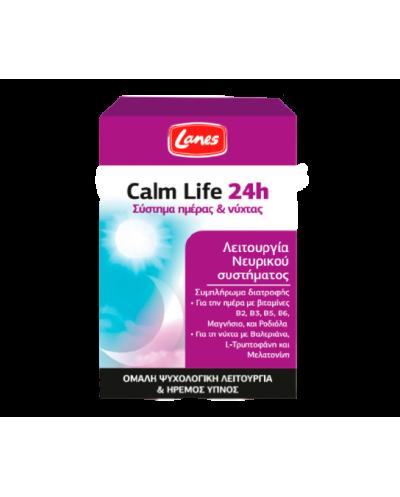 LANES Calm Life 24h Συμπλήρωμα Διατροφής για τη Φυσιολογική Λειτουργία του Νευρικού Συστήματος, 60 κάψουλες