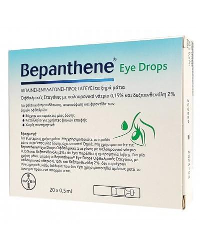 BAYER Bepanthene Eye Drops Οφθαλμικές Σταγόνες κατά της Ξηροφθαλμίας, 0,5x20 Μονοδόσεις