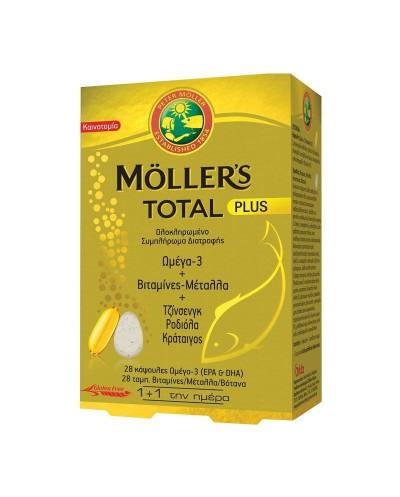 MOLLER'S Total Plus Ωμέγα 3, Βιταμίνες, Μέταλλα & Τζίνσενγκ, Ροδιόλα, Κράταιγος, 28 κάψουλες & 28 δισκία