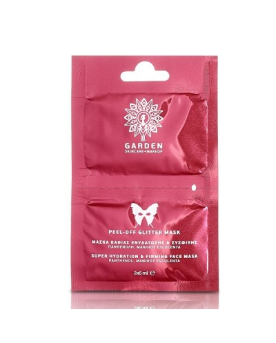GARDEN OF PANTHENOLS Peel-off Glitter Mask Μάσκα Βαθιάς Ενυδάτωσης & Σύσφιξης με Glitter, 2x6ml