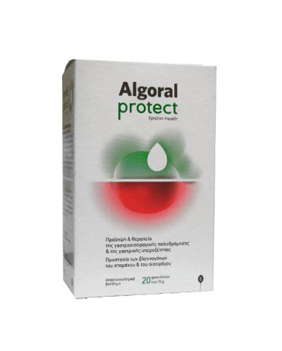 EPSILON HEALTH Algoral Protect Συμπλήρωμα διατροφής για Καούρα, Παλινδρόμηση, 20 φακελίσκοι των 15g