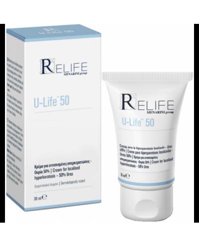MENARINI ReLife U-Life 50 Cream Κρέμα για την Εντοπισμένη Υπερκεράτωση με Ουρία 50%, 30ml