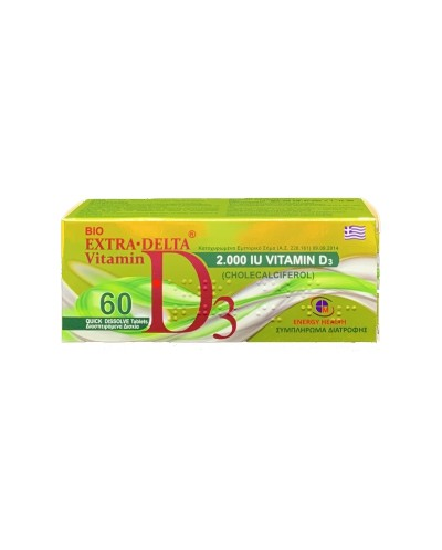 MEDICHROM Bio Extra Delta Vitamin D3 2000IU Βιταμίνη D3, 60 διασπειρόμενα δισκία